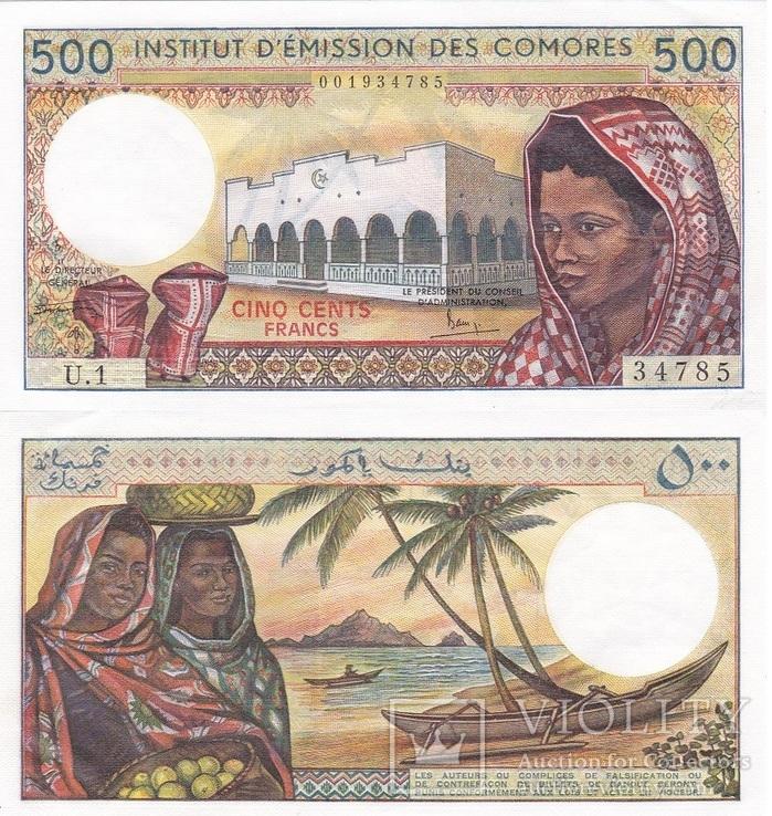 Comores Коморы Коморские о - 500 Francs 1976 Pick 7a 1 UNC JavirNV