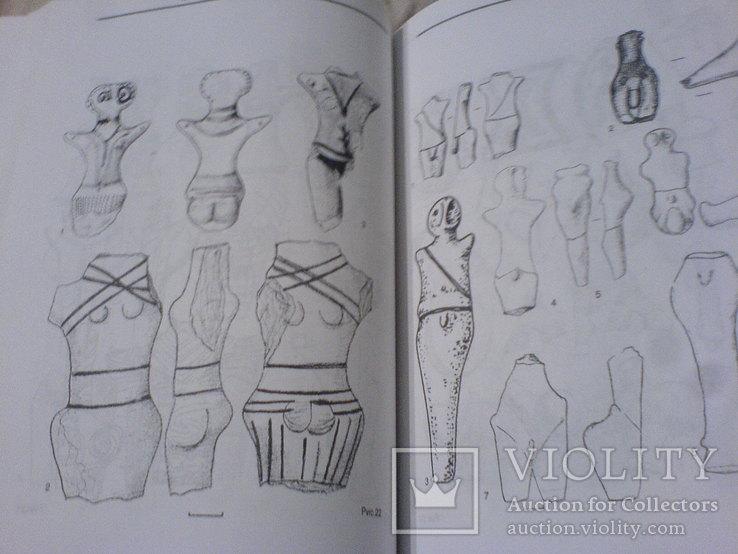Давня кераміка України, фото №11