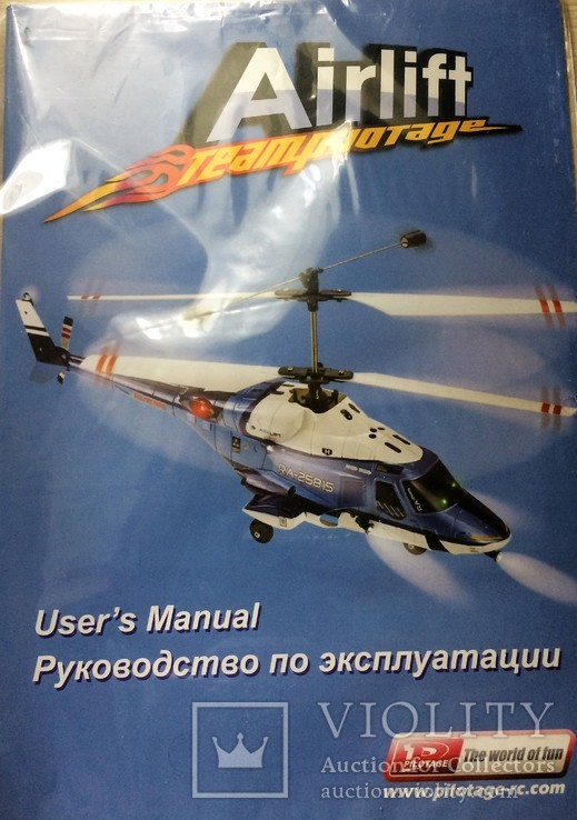 Радиоуправляемый вертолет Airlift, фото №7