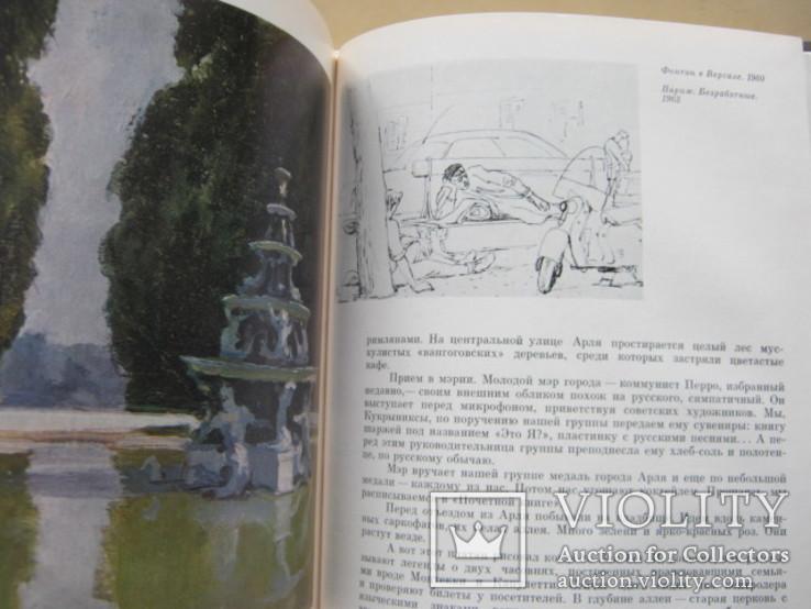 Н.А.Соколов Наброски по памяти, фото №9