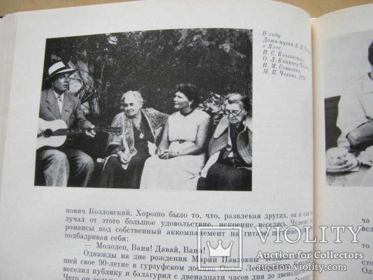 Н.А.Соколов Наброски по памяти, фото №11