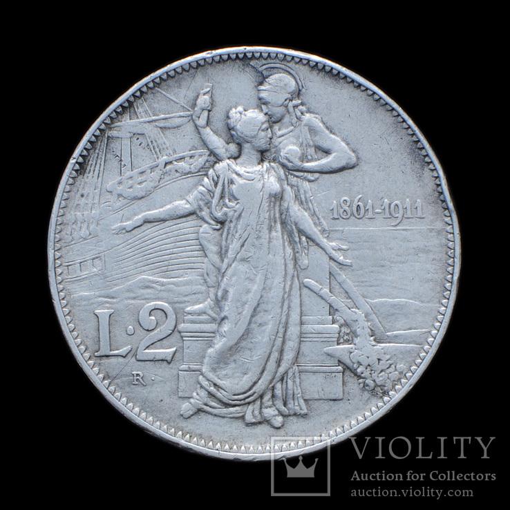 2 Лиры 1911 50 Лет Государству, Италия