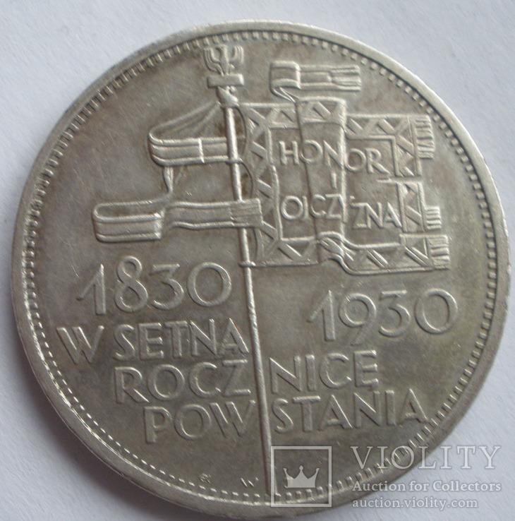5 злотых 1930 Штандарт