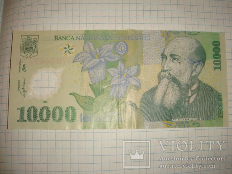 Румыния, 10 000 лей, 2000 г., фото №2