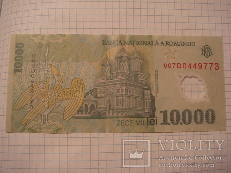 Румыния, 10 000 лей, 2000 г., фото №4