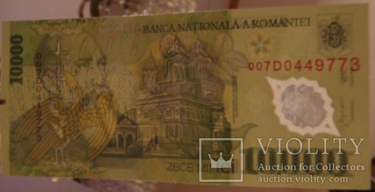 Румыния, 10 000 лей, 2000 г., фото №5