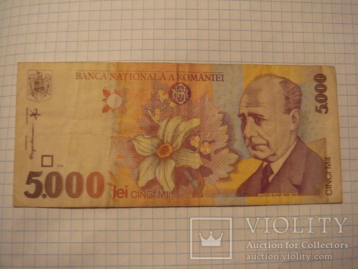 Румыния 5000 лей, 1998г., фото №2