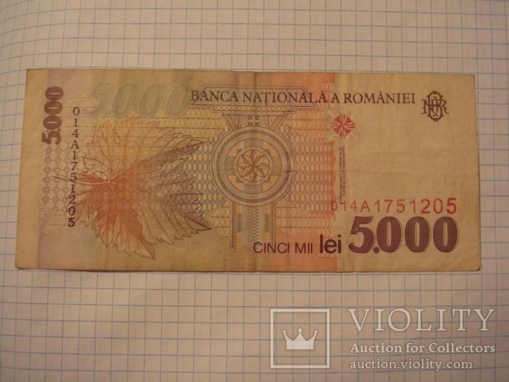 Румыния 5000 лей, 1998г., фото №3