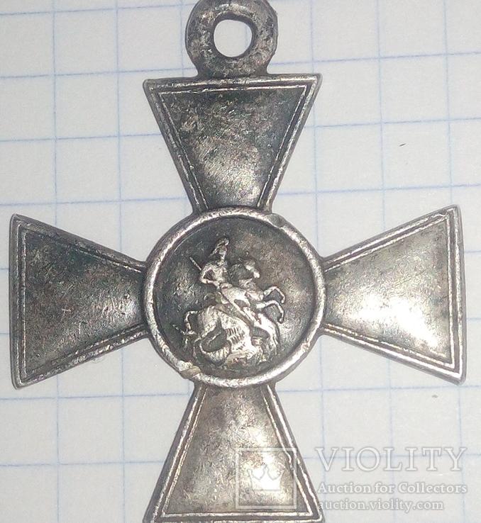 Георгиевский крест 3ст.