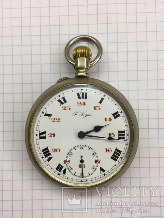 Часы Павел Буре Рабочие цепочка