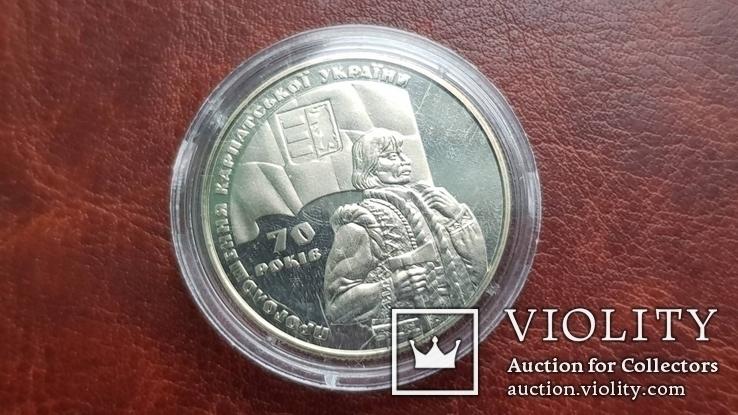 2 гривні 2009 р. 70 років проголошення Карпатської України., фото №2