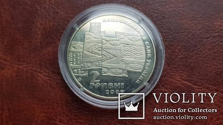 2 гривні 2009 р. 70 років проголошення Карпатської України., фото №3