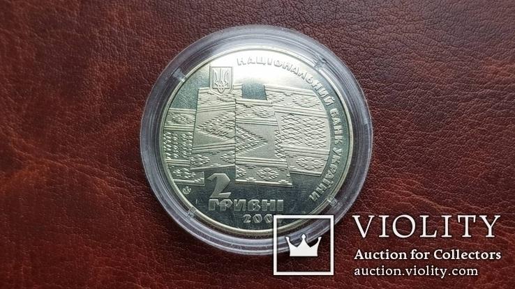 2 гривні 2009 р. 70 років проголошення Карпатської України., фото №5