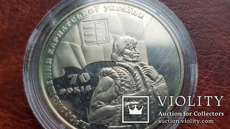 2 гривні 2009 р. 70 років проголошення Карпатської України., фото №6