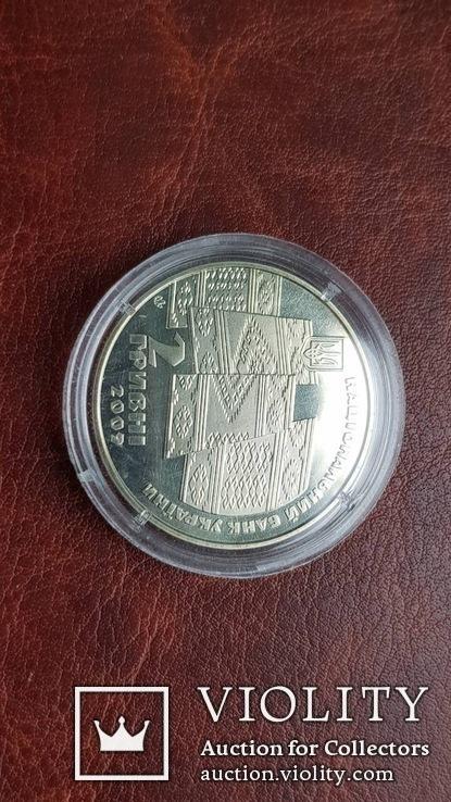 2 гривні 2009 р. 70 років проголошення Карпатської України., фото №7