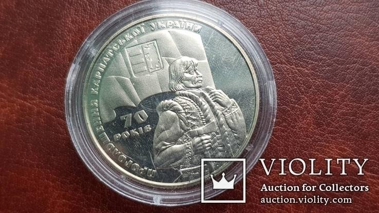 2 гривні 2009 р. 70 років проголошення Карпатської України., фото №10
