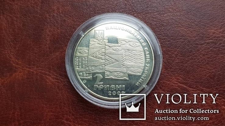 2 гривні 2009 р. 70 років проголошення Карпатської України., фото №11