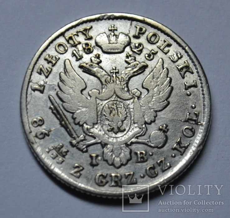 1 злотый (zloty) 1825 года IB