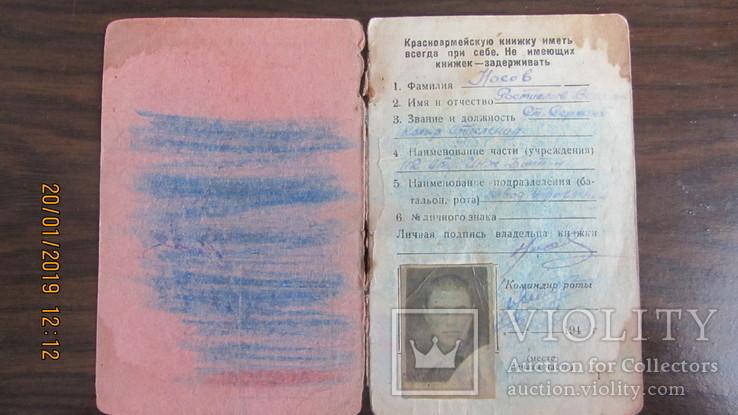 Комплект наград на одного человека с документами, фото №10