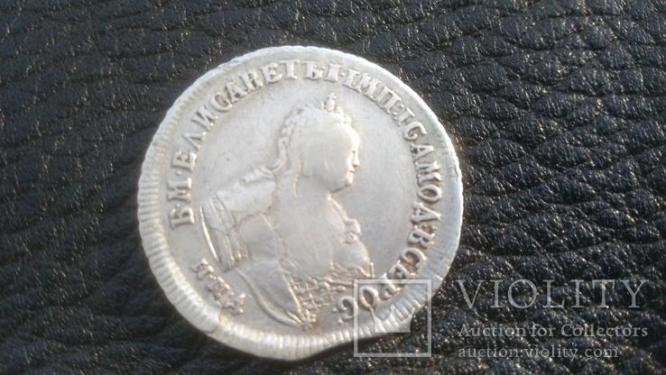 Полуполтинник 1747 года ММД