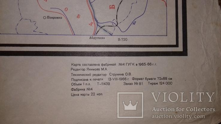 Карта Татарской ССР 1966 год., фото №4