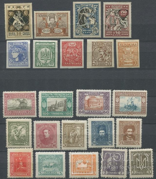 1918-20 Украина коллекция - 3 полных чистых серии