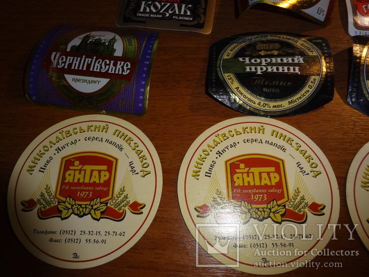 Этикетки пиво, фото №7