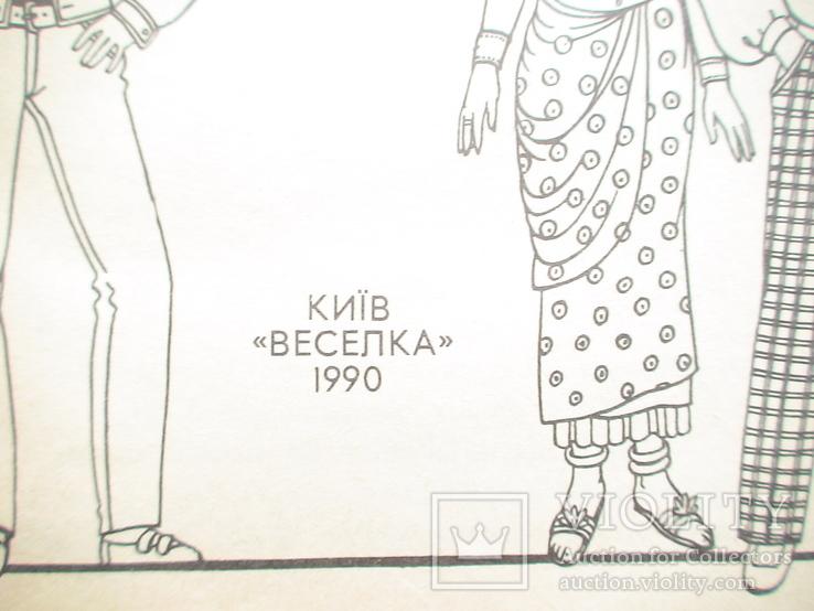 Костюм 20 століття 1990р., фото №3