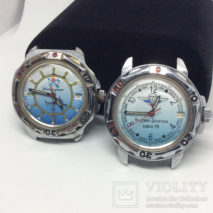 Часы Командирские 2 шт. одним лотом