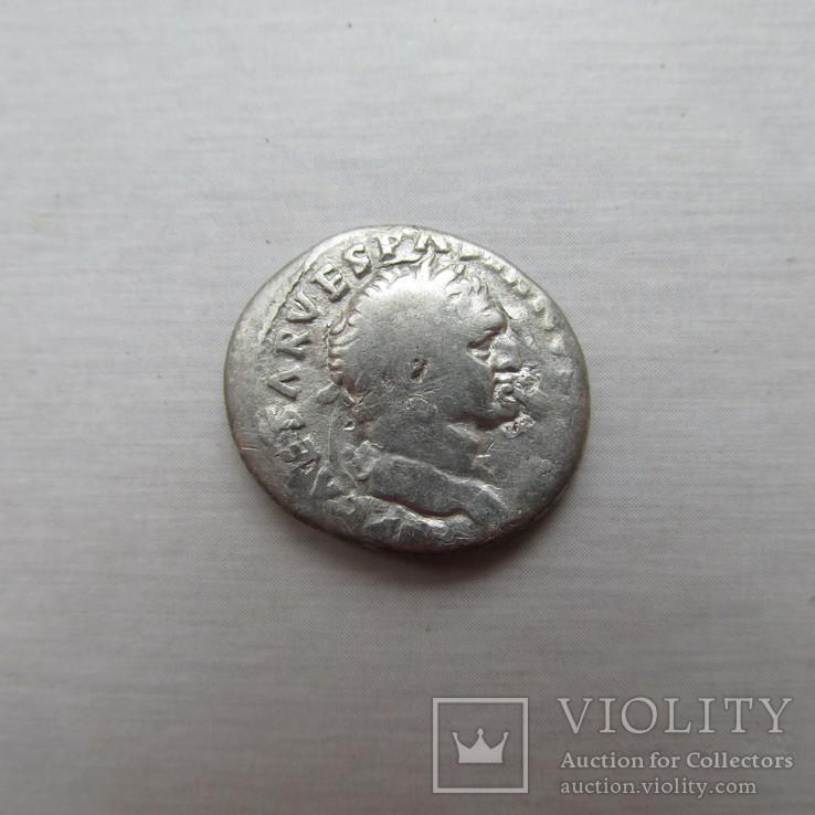 Денарий, Веспасиан