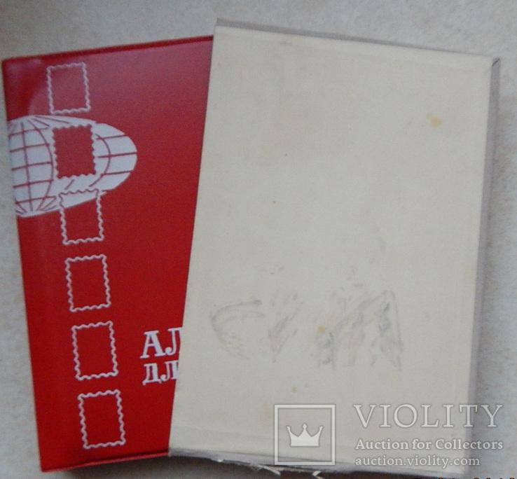 Колекція марок (395 штук)