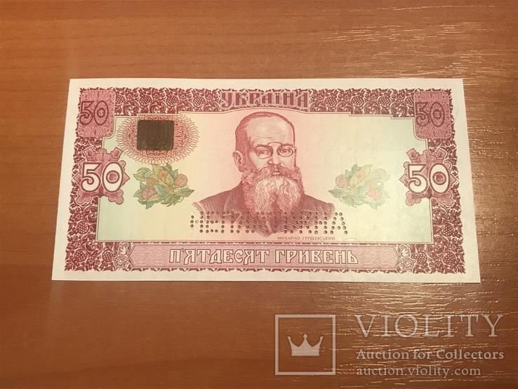 50 гривен 1992 Гетьман неплатижна