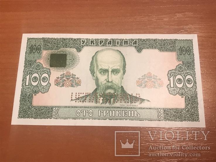 100 гривен 1992 г Гетьман неплатижна