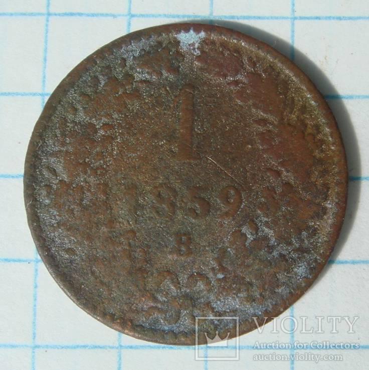 1 крейцер 1859 г В, фото №2