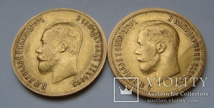 10 рублей 1899 и 1900 годов