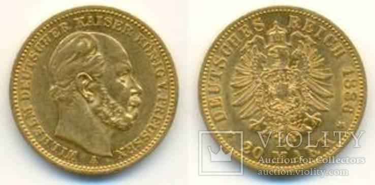 20 марок 1886 года Пруссия (старый герб)