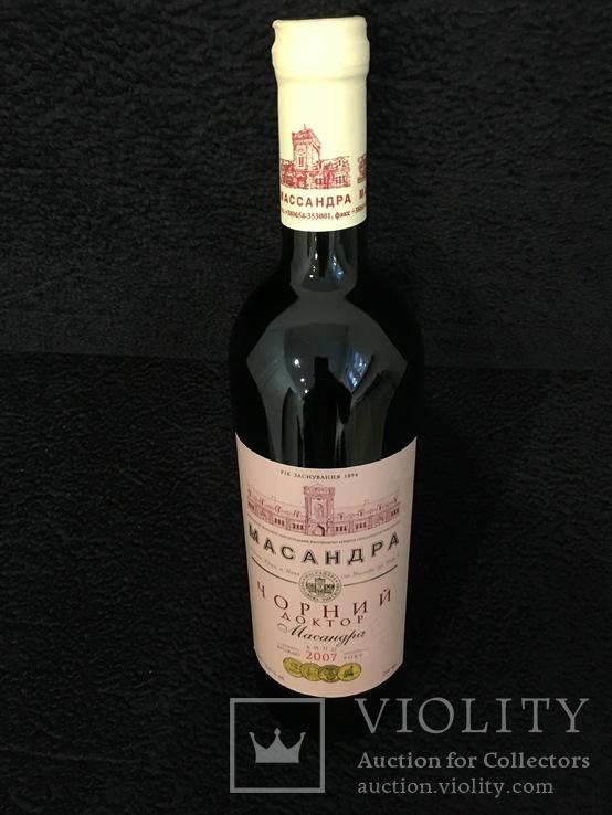 Вино коллекционное