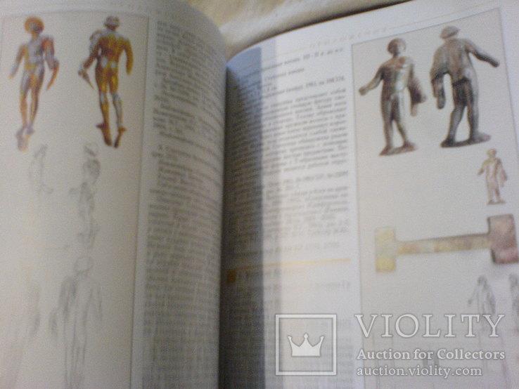 Крим горний 2в.до н.э-2в.н.э, фото №7