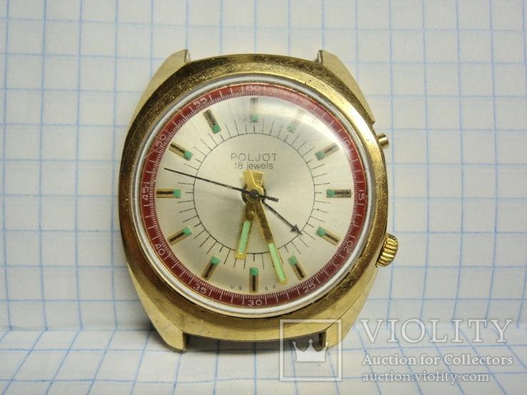 Часы Полет ,будильник,Ау10