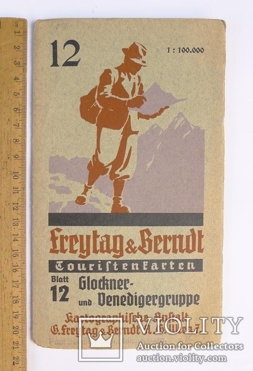 Австрийская туристическая карта Freytag & Berndt №4 .