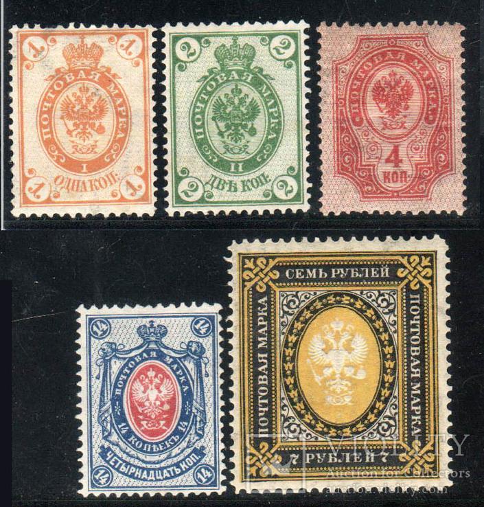 Царская Россия, 1902-1904, 5 марок