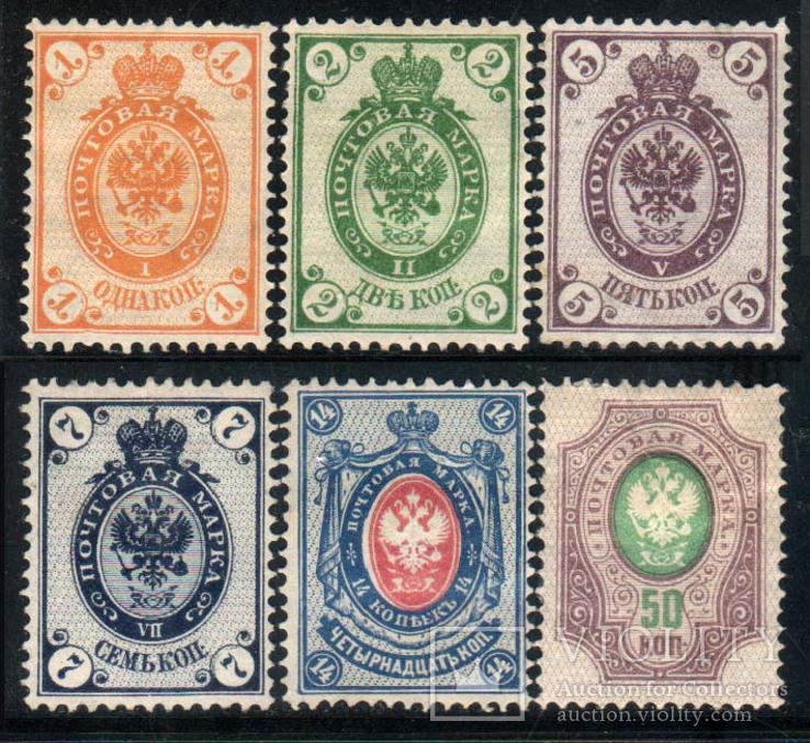 Царская Россия, 1889-1892, 6 марок
