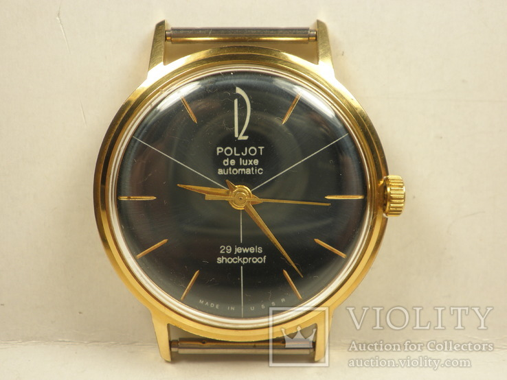 """Часы """"Poljot de luxe """" позолота АУ20."""