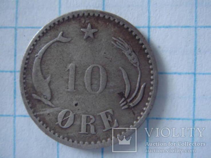 Дания 10 оре 1888 г, фото №2