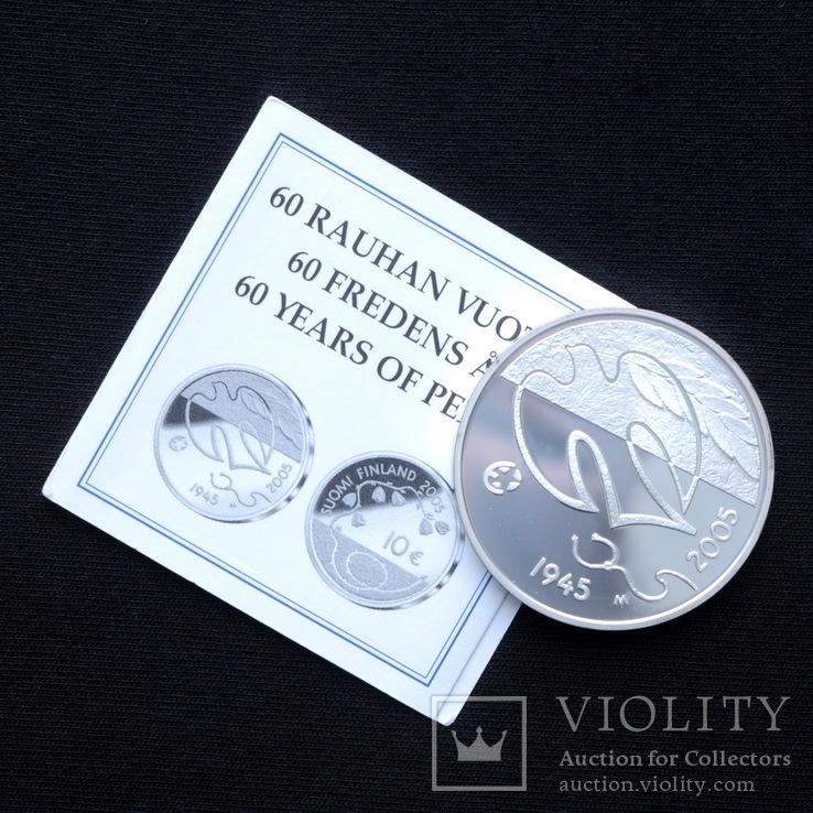10 Евро 2005 60 лет мира (Серебро 0.925, 25.5г), Финляндия