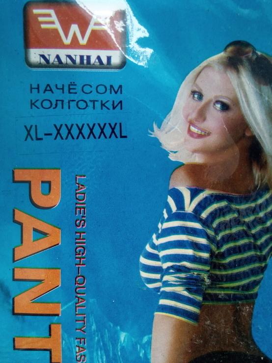 Колготы женские теплые XL-3XL, фото №3
