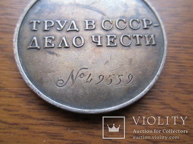 За трудовую доблесть №49559 с документом 1945 год, фото №7