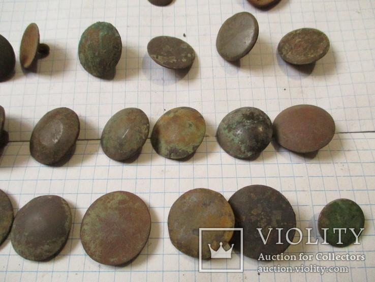 Пуговицы  лысые, разные 60 шт, фото №7
