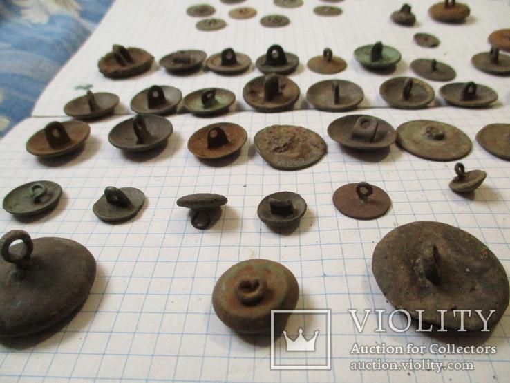 Пуговицы  лысые, разные 60 шт, фото №8