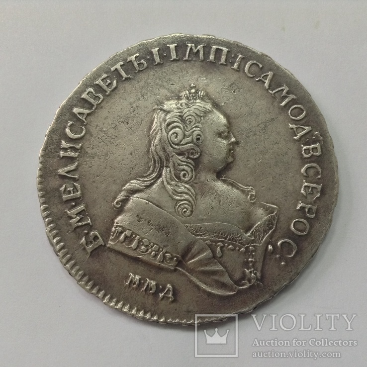 Рубль 1742г ММД